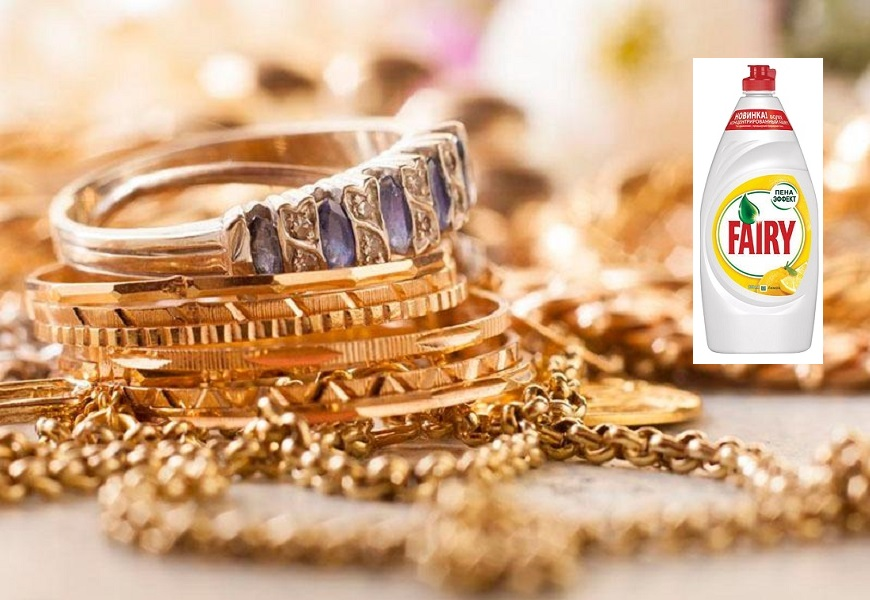 Быстрая чистка золота экстра-составами