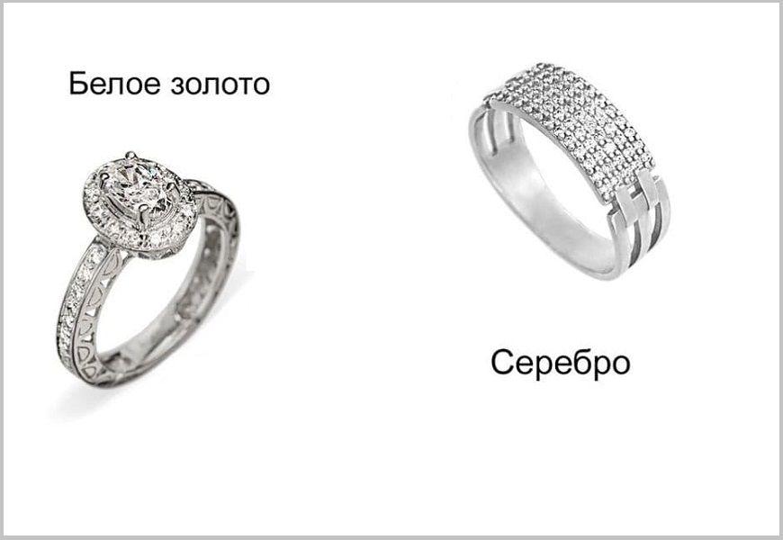 Отличия белого золота от серебра