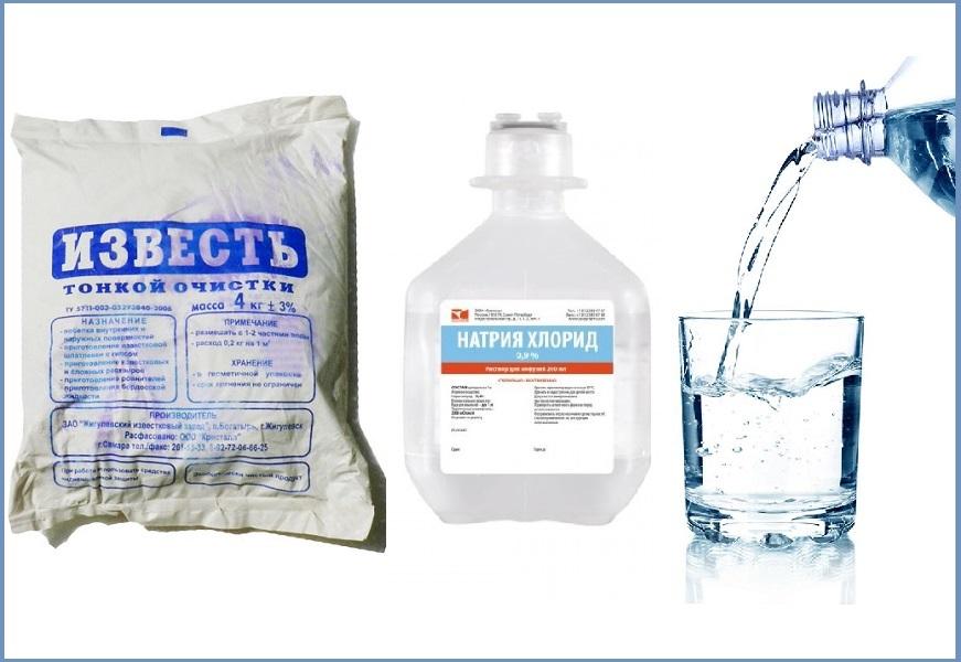 Известь, хлористый натрий и вода для чистки колец