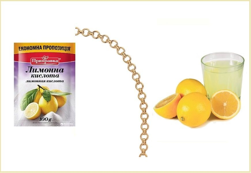 Лимонный сок или кислота для чистки цепочки