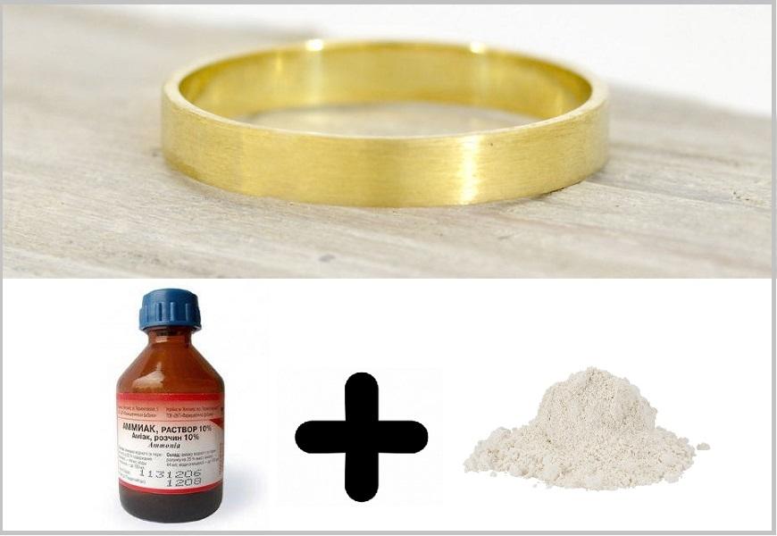 Матовое золото: мел и аммиак для чистки