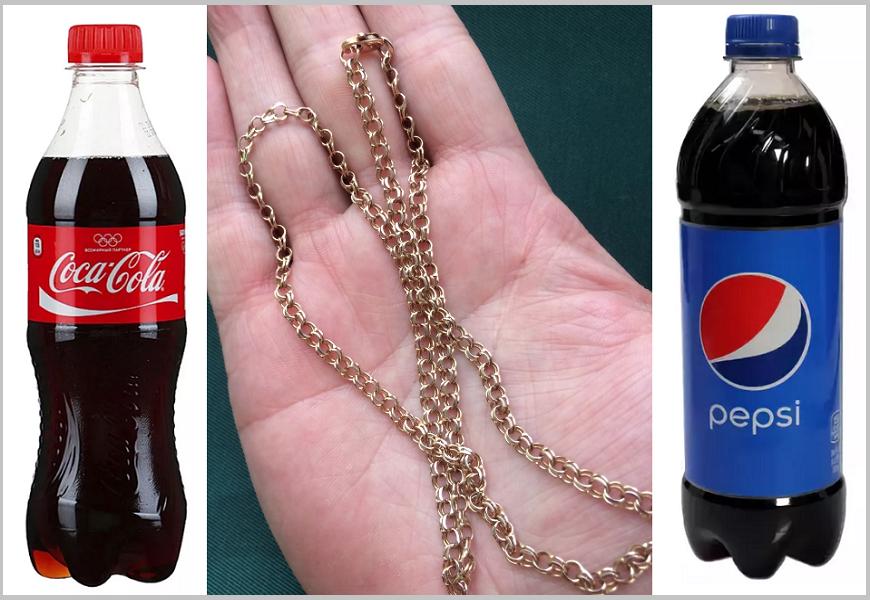 Пепси и кока-кола