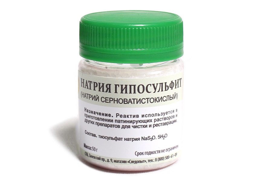 Раствор аптечного гипосульфита