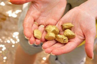 Золотые скопления в горах и реках