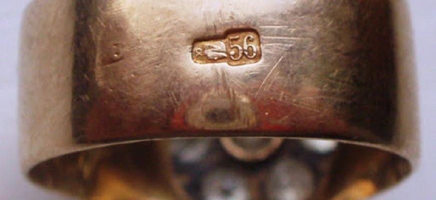 Золотое кольцо 56 пробы