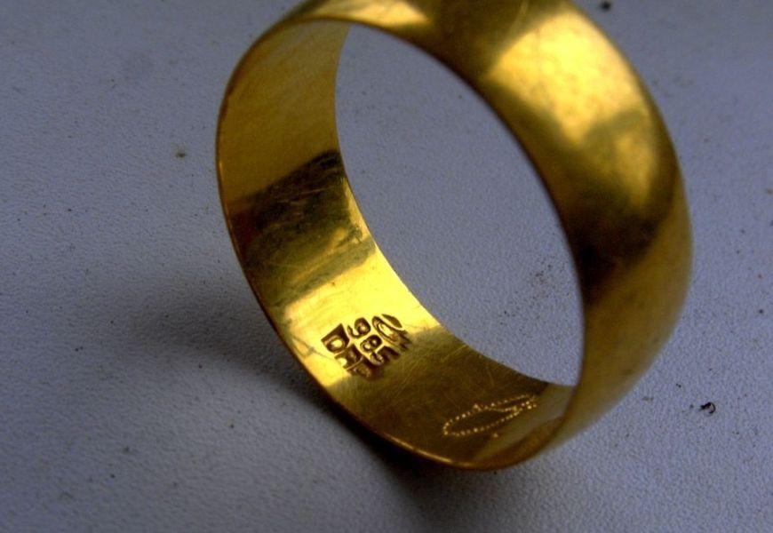 Золото 985 пробы