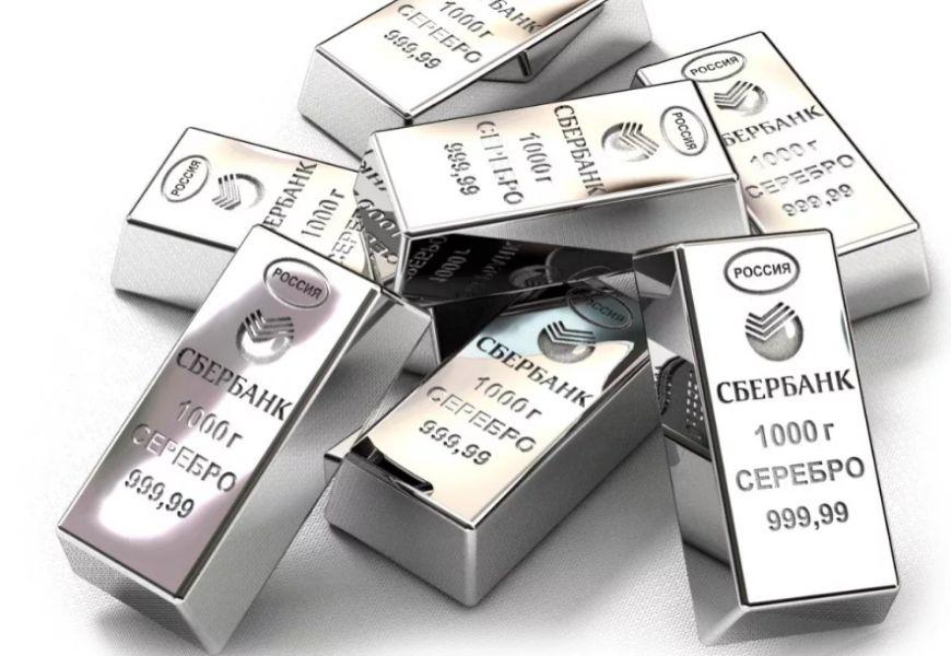 Серебро 999 пробы слиток
