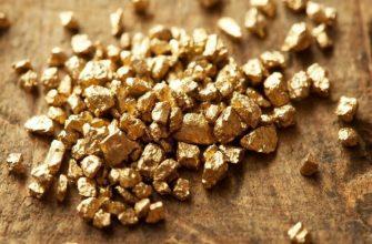 Коллоидное золото