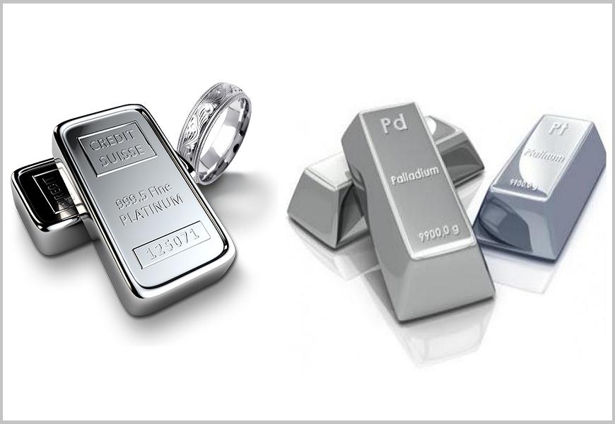 Палладий и платина — драгоценные лигатуры, увеличивающие стоимость золотого изделия