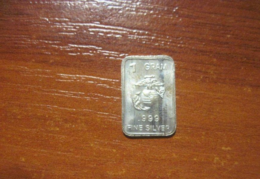 Серебро 1 грамм