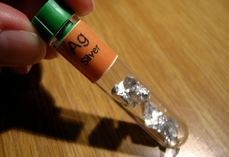 Серебро AG химия
