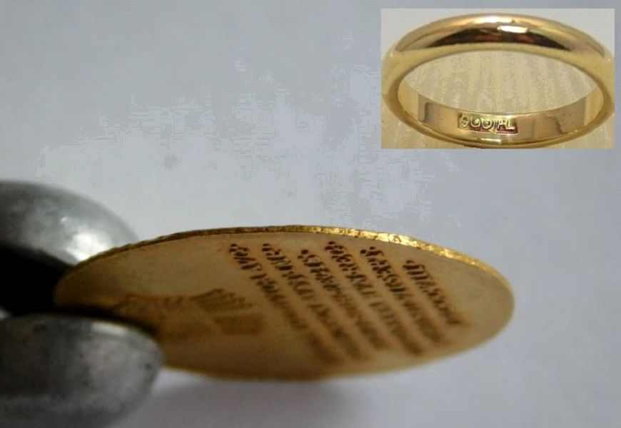 Сплав золота 900 пробы