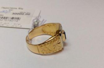 Золотой перстень 900 пробы