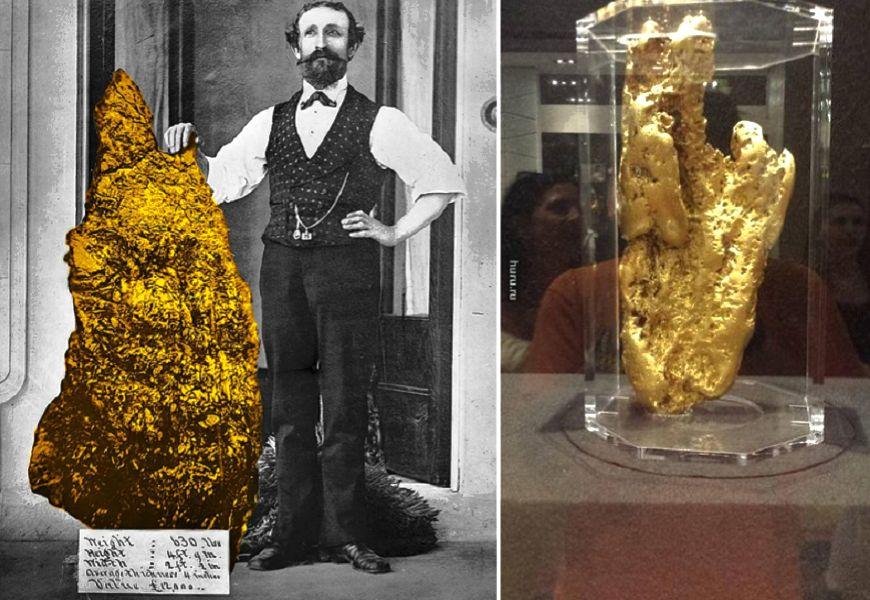 Самородок золота самый большой
