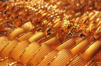 Происхождение роскошного турецкого золота