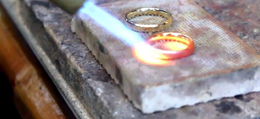 Как может уменьшить размер кольца