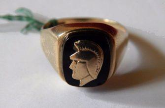 Кольцо золото 375 проба