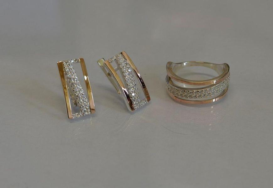 Золото 375 пробы кольца