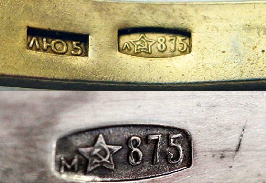 875 проба со звездой: низкопробное золото или серебро