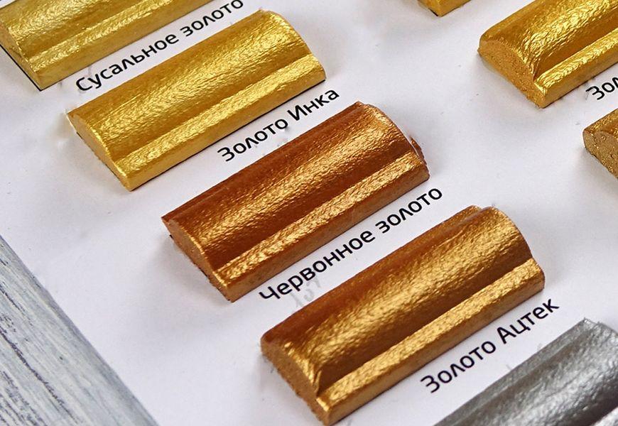 Виды золота