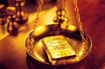 Что такое золотой стандарт в экономике России