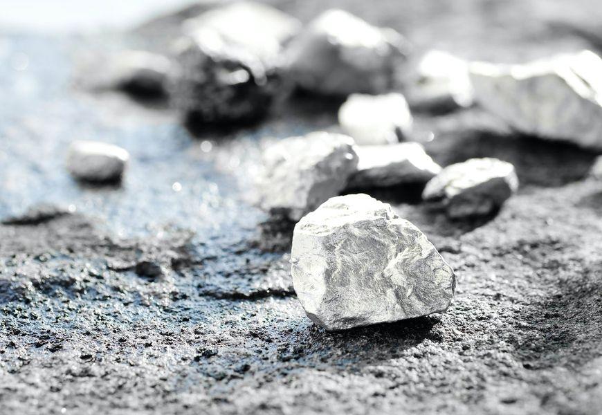 Благородный металл серебро