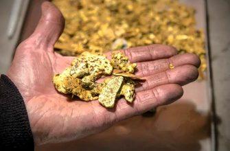 Добыча рассыпного золота