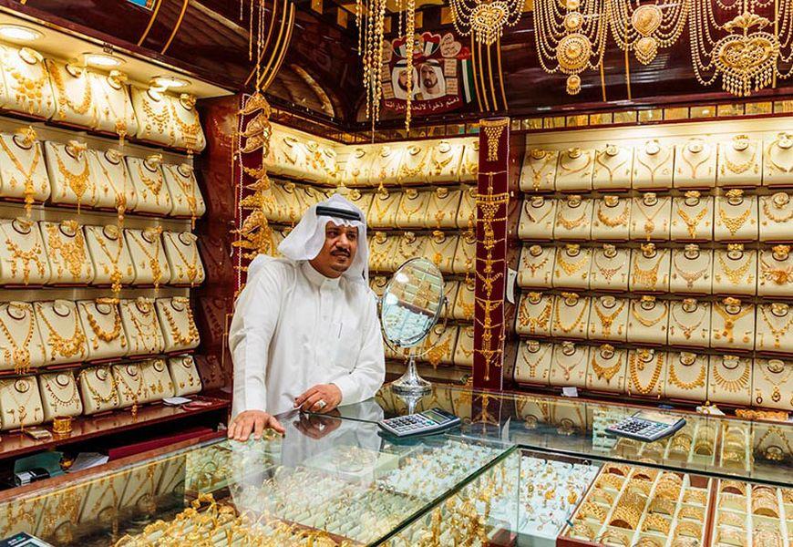 «Золотой рынок» на улице Sikkat al-Khali
