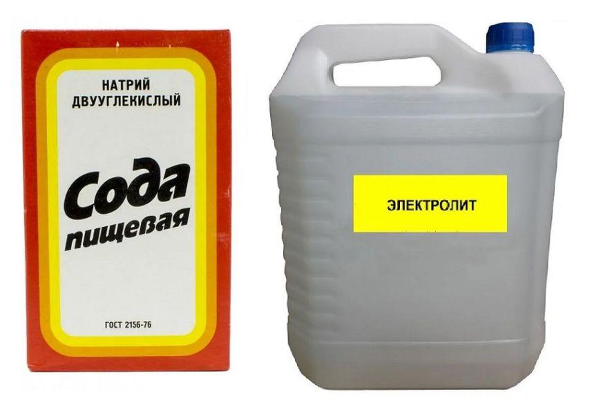 Электролит синеродистый с содой