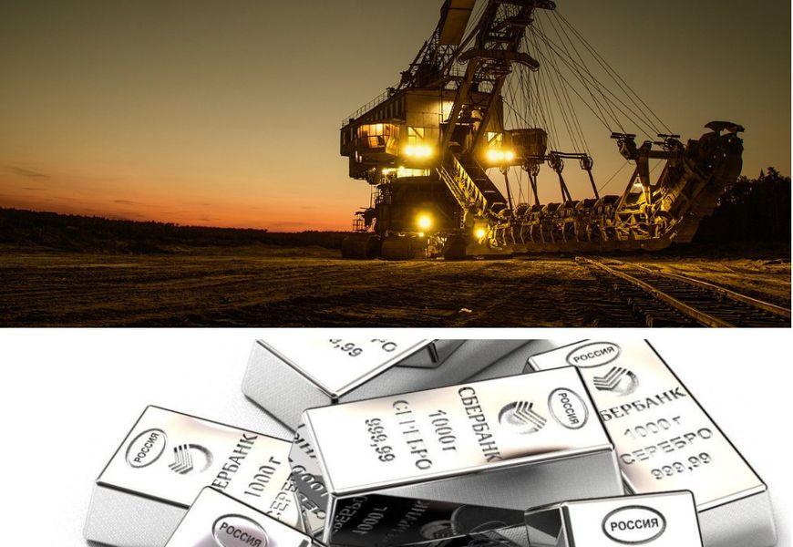 Компания, добывающие серебро