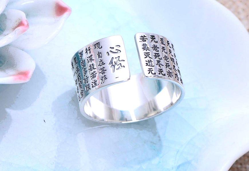 Кольцо чистое серебро