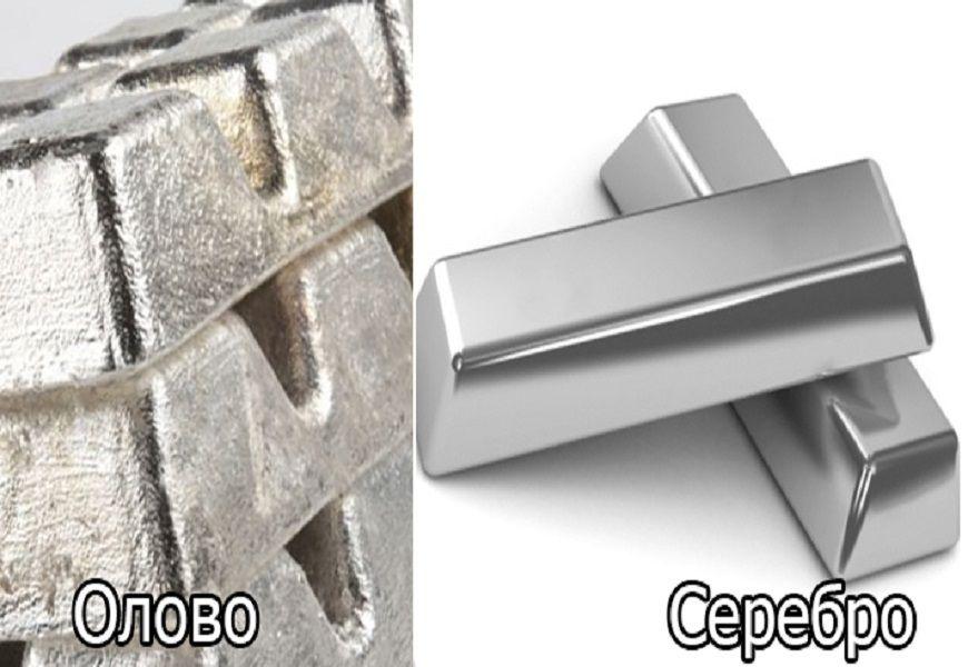 Отличия серебра от олово