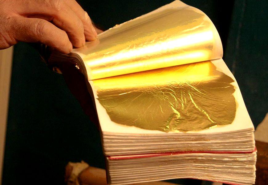 Листы сусального золота