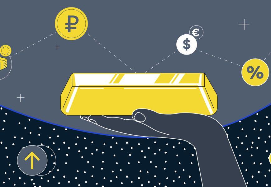 ТОП-10 вариантов инвестиций в золото и как купить золото