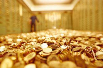 Ценность золота и серебра