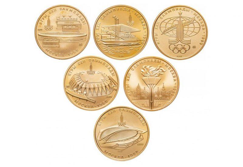 Покупка юбилейных монет