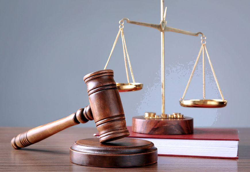 Решение через суд