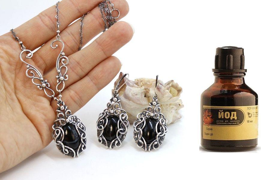 Серебряные украшения и йод
