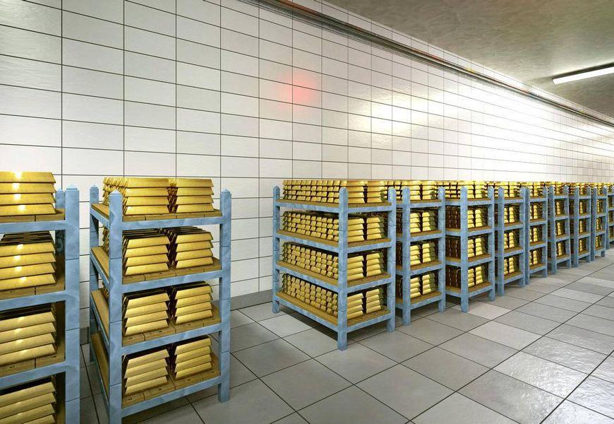 Золотовалютный резерв